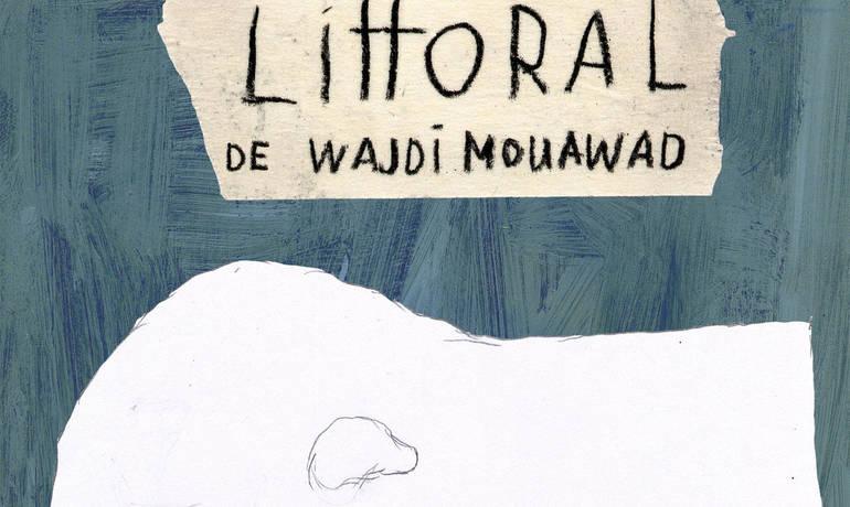 mediatheque-livre-littoral-wadji_mouawad-1500-201905.jpg