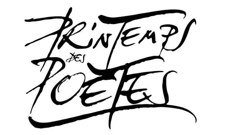logo-printemps_des_poetes-1500-2019.jpg